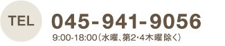 045-941-9056