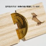東京のオーダー家具ユウキが作ったふしぎな  「ご縁玉」