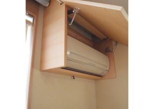 クーラーを隠してすっきりエアコン収納