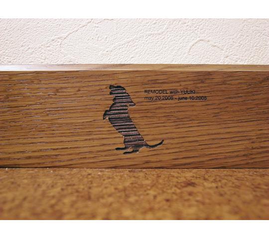 犬や猫のイラスト付き巾木1