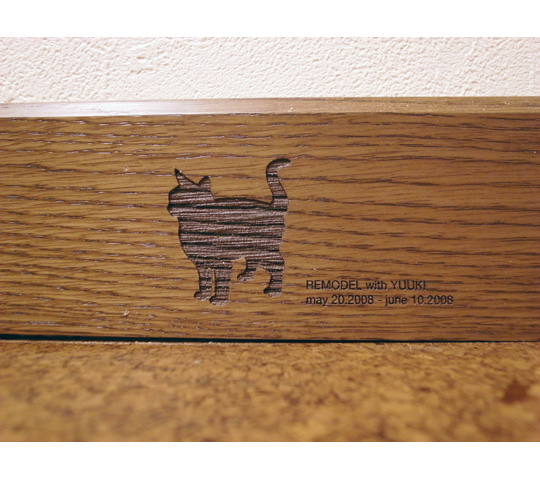 犬や猫のイラスト付き巾木2