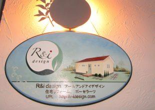 R&i design 佐藤愛子様のモデルハウスを訪問してまいりました。