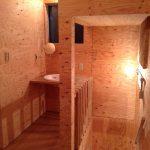 東京のオーダー家具ユウキが作った建築での構造材を、表舞台で取り上た物件です
