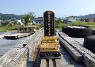 ご供養家具の販売代理店・木彩屋様との打ち合わせのため秋田に行ってきました。