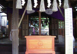 日本古来の「からくり」を使った賽銭箱