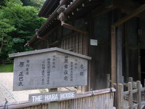 日本建築2