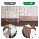 東京のオーダー家具ユウキが作った美しい柄合わせ縫製
