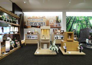 長野県の販売代理店・太田屋様の写真撮影に行ってまいりました。